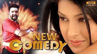 Latest Tamil movie Comedy Scenes 2017 | Super Comedy Scenes 2017 | New Releases Comedy