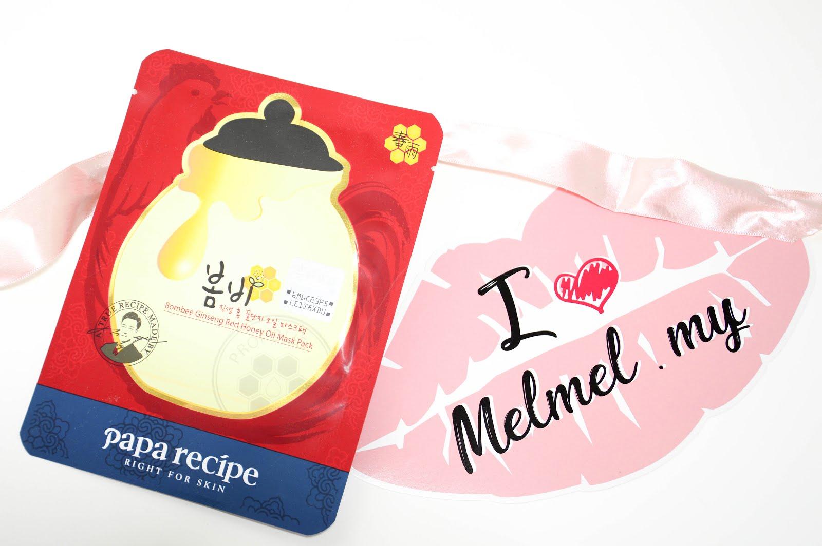 Image Result For Korean Red Ginseng Aqua Wrinkle Whitening Cream