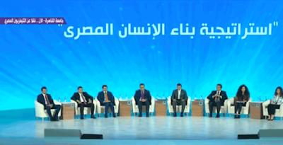 المؤتمر الوطني السادس للشباب