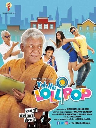 Yeh Hai Lollipop 2016 Hindi 950MB HDTV 720p