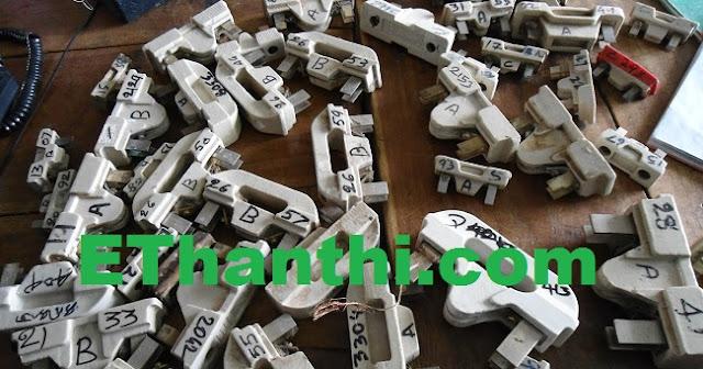 மின் சாதனங்களில் பயன் படுத்தும் பியூஸ் | Fuse used in Electronic Equipments !