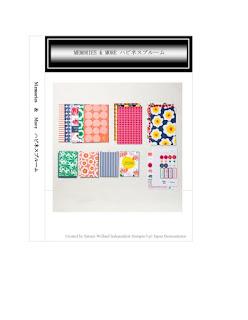 Memories & More Tea Room Mini Card Satomi Wellard-Independent Stampin'Up! Demonstrator in Japan and Australia, #su, #stampinup, #cardmaking, #papercrafting, #rubberstamping, #stampinuponlineorder, #craftonlinestore #scrapbookingwithsu  #memoriesandmore  #tearoom #minicard  #スタンピンアップ #スタンピンアップ公認デモンストレーター #ウェラード里美 #手作りカード #スタンプ #カードメーキング #ペーパークラフト #スクラップブッキング #オンラインクラス #スタンピンアップオンラインオーダー #スタンピンアップオンラインショップ #フェイスブックライブワークショップ  #メモリーズアンドモア #ミニカード