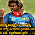 Top 5 Hat tricks by Sri lanka Players !!!