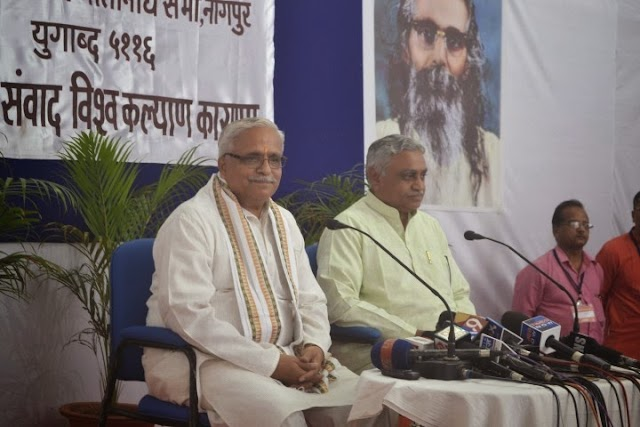 Government should take care of migrated Hindus - RSS General Secretary Bhaiyyaji Joshi at Nagpur