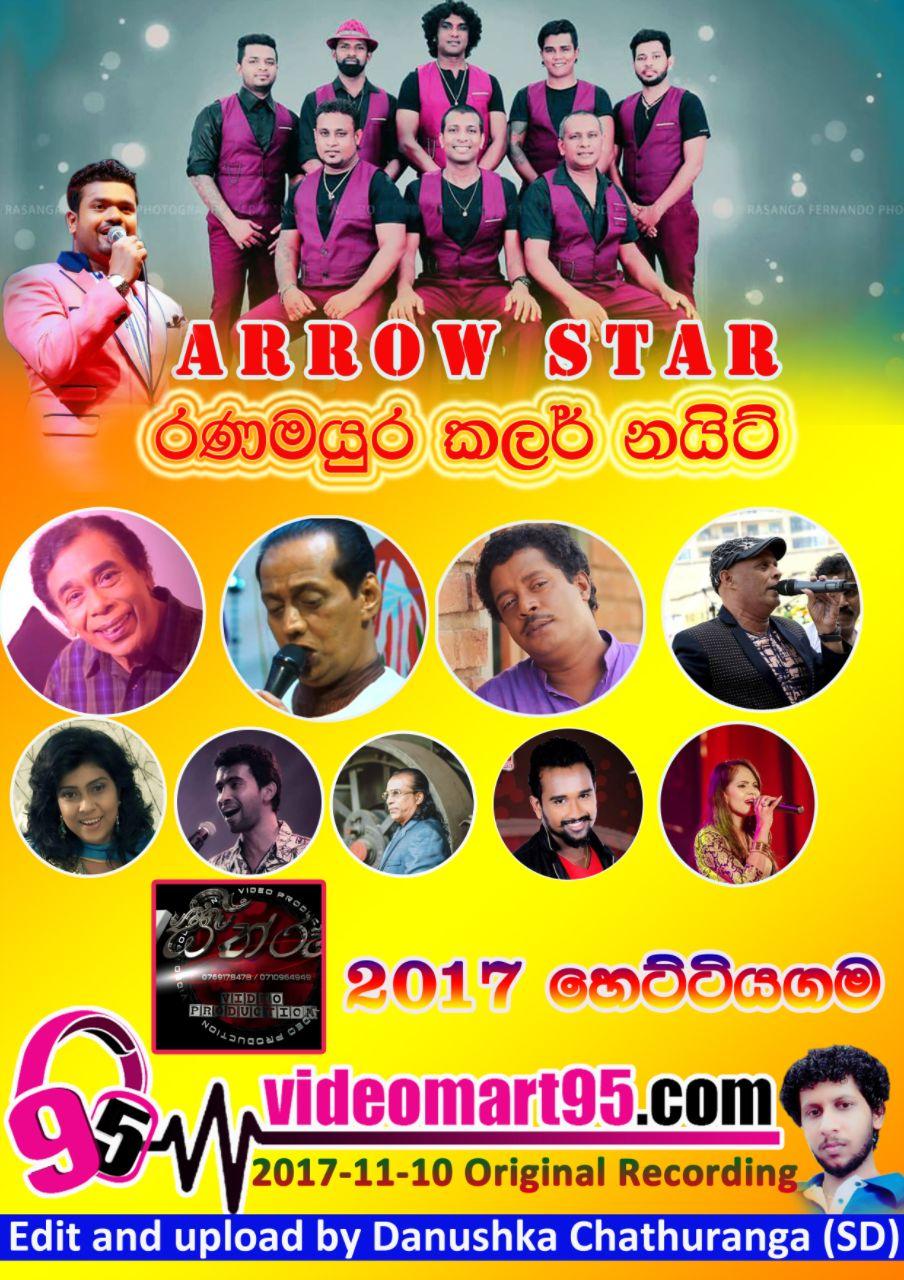 ARROW STAR LIVE IN HETTIYAGAMA 2017 - videomart95