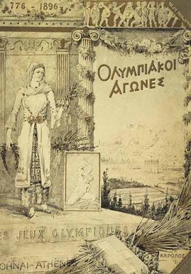 Ini Gambar Poster resmi Olimpiade Modern Pertama di Athena, Yunani tahun 1896.