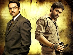 Shanghai Hindi Movie 2012 Online DVD Emraan Hashmi Abhay Deol First Look Poster