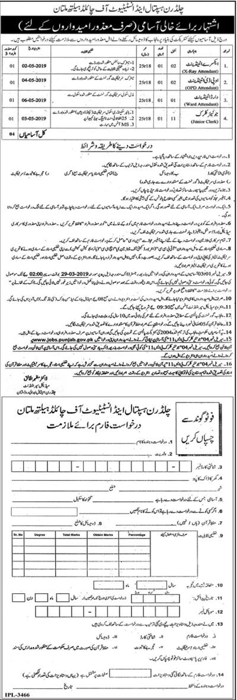 Disabled quota Jobs in Children Hospital And Institute of Child Health Multan