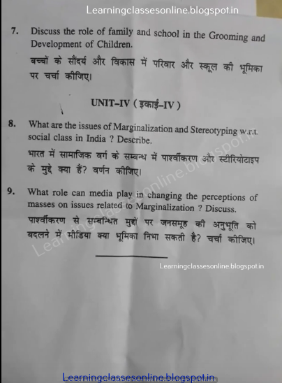 Childhood and Growing Up 2018 B.Ed first year Question Paper of Kurukshetra University