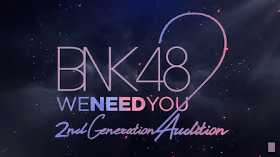 BNK48 2nd Generation Audition.png