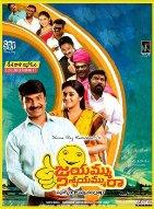 Watch Jayammu Nischayammu Raa (2016) DVDScr Telugu Full Movie Watch Online Free Download
