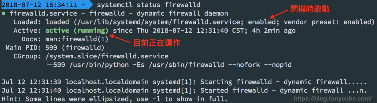firewalld status