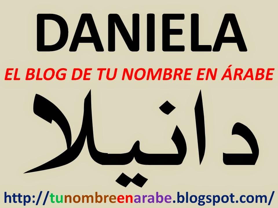 Daniela en arabe tatuaje