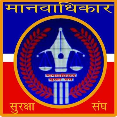 भारत यूएन मानवाधिकार परिषद् का सदस्य बना।
