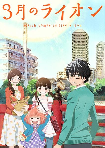 Review Anime 3-gatsu no Lion