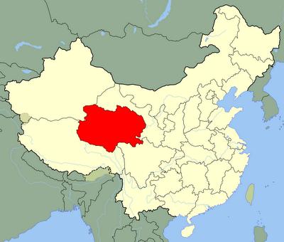 Çin Salır Türkleri Hakkında Bilgi