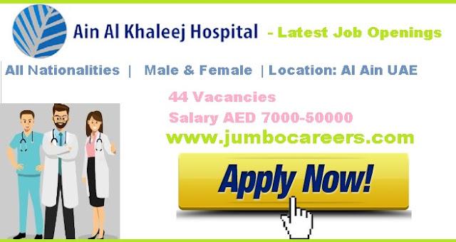 Ain Al Khaleej Hospital Careers UAE 2018 with Free Visa and