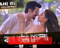 mahi re by armaan malik,Mahi re lyrics, Bagh bandi khela movie songs,bagh bandi khela movie song lyrics