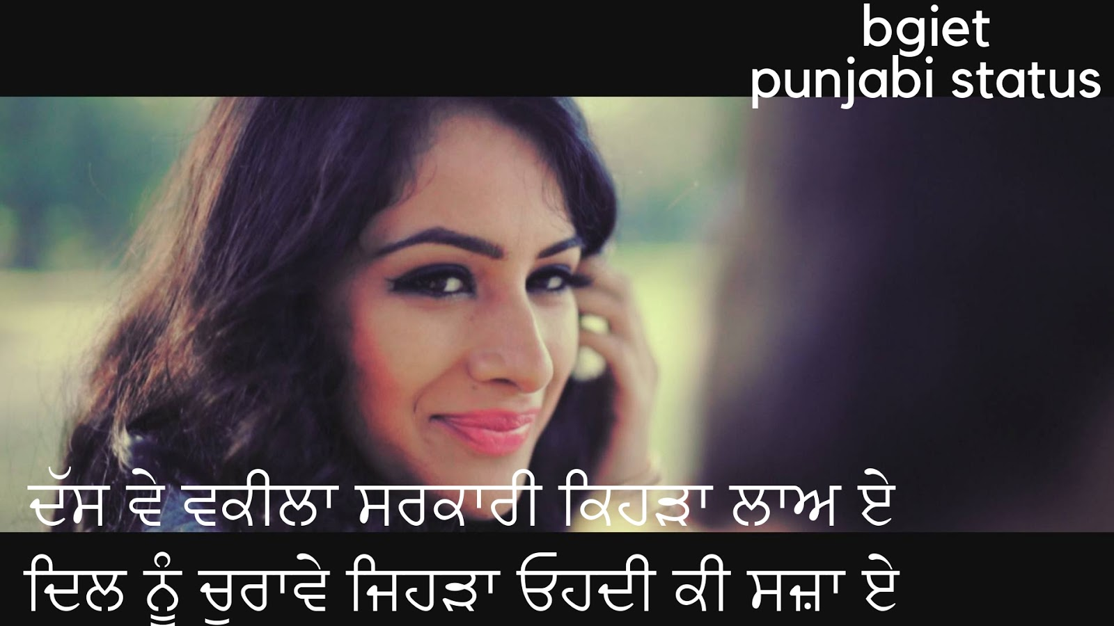 Status on eyes and smile in punjabi
