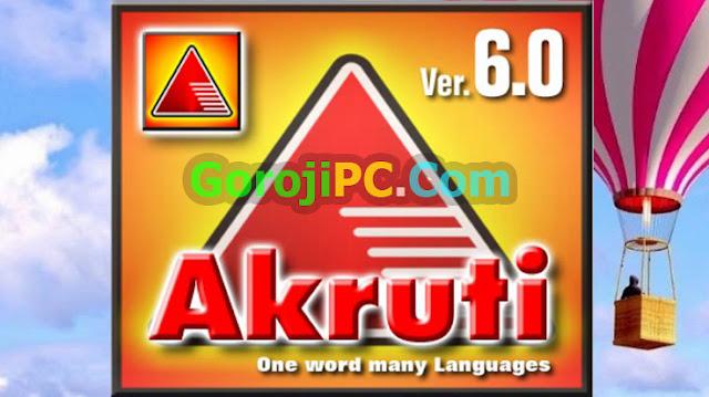 akruti 70 with crack