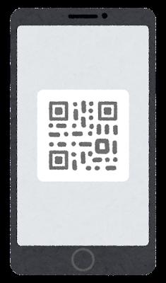 QRコードが表示されたスマートフォンのイラスト