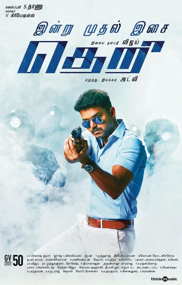 123+Tamil+Movie+Songs Theri Tamil Movie Mp3 Songs Download