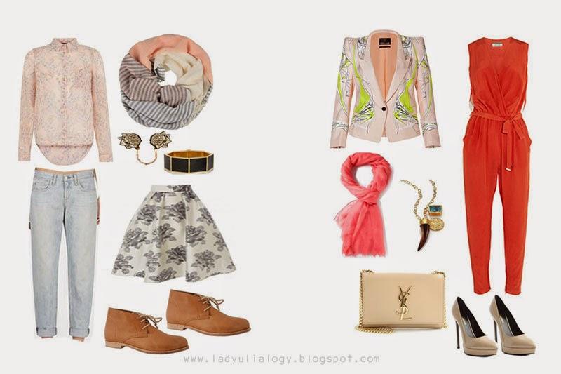 Hijabi Spring Fashion Inspiration Get Up Survive Go Back