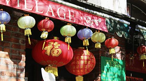 victoria chinatown downtown british columbia