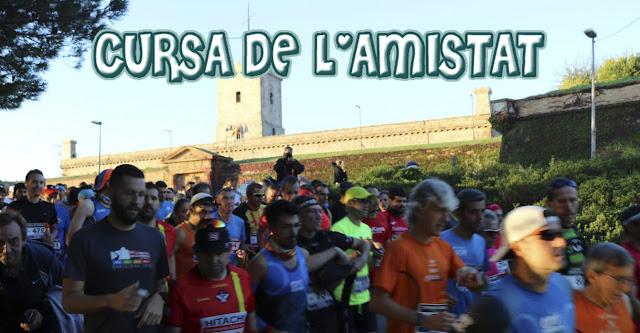 Cursa de l'Amistat 2017
