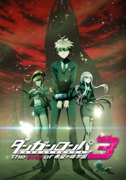 Danganronpa 3 The End of Kibougamine Gakuen Mirai hen Anime 2016