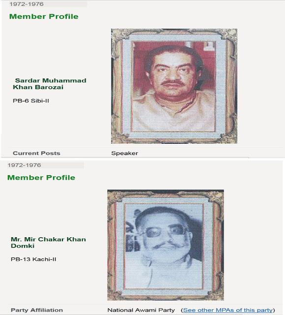 provincial members
