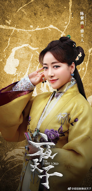 Chen Zi Han The Dark Lord web-drama