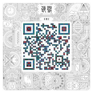 William Wei 韋禮安 - Yi Zhi Xie 一隻鞋 One Shoes Lyrics with Pinyin
