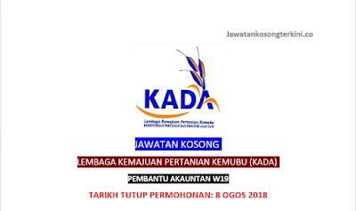 Jawatan Kosong Lembaga Kemajuan Pertanian Kemubu (KADA) 2018