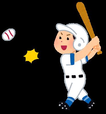 ヒットを打った野球選手のイラスト(女性)