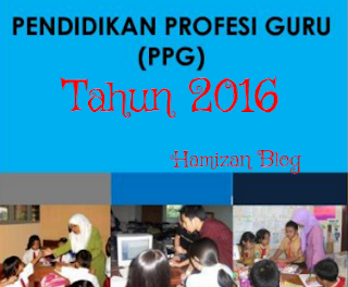 Syarat Kriteria Mengikuti Program Sertifikasi Guru PPG Tahun 2016