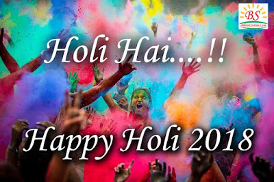 Happy Holi 2018 images wallpaper with sms