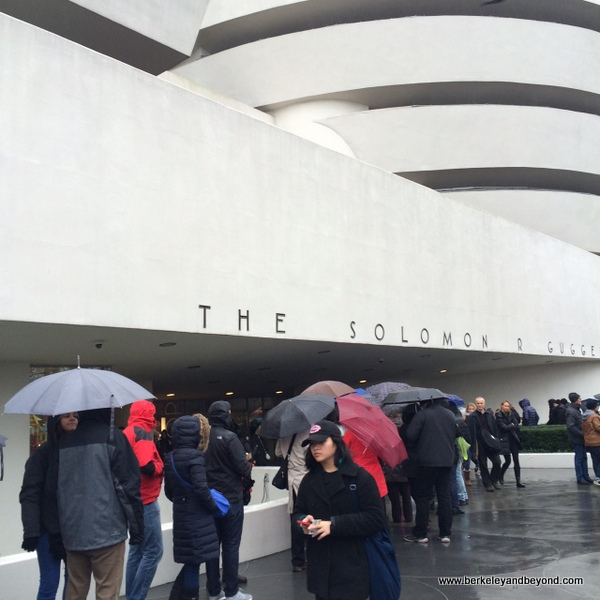 exterior of Guggenheim Museum in NYC
