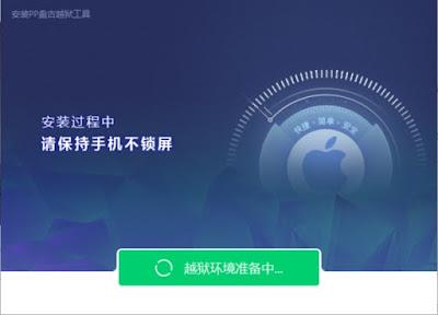 Cách Jailbreak iOS 9.3.3 chuẩn nhất cho người dùng - 158307