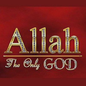 Allah-the-only-God