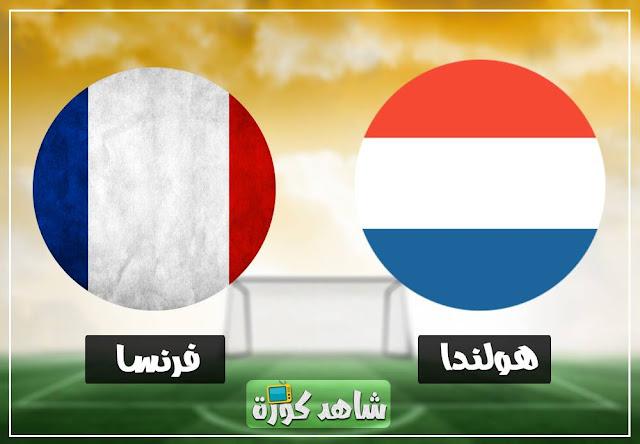 france-vs-netherlands