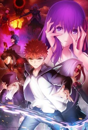 Fate/Stay Night: Heaven's Feel II - Lost Butterfly - Legendado - Download | Assistir Online Em HD