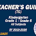 K-12 TEACHER'S GUIDE (TG) Free Download All Subjects All Grade Levels