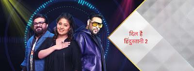 Dil Hai Hindustani Season 02 15 July 2018 HDTV 480p 300Mb