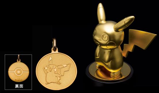 K24-Pikachu-figure-medal