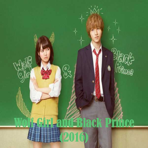 Wolf Girl and Black Prince, Film Wolf Girl and Black Prince, Wolf Girl and Black Prince Movie, Wolf Girl and Black Prince Trailer, Wolf Girl and Black Prince Synopsis, Wolf Girl and Black Prince Review, Download Poster Film Wolf Girl and Black Prince 2016