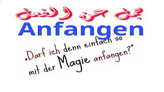 استخدام الفعل Anfangen