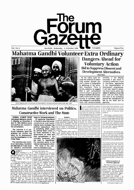 http://sikhdigitallibrary.blogspot.com/2015/08/the-forum-gazette-vol-1-no-9-october-1.html