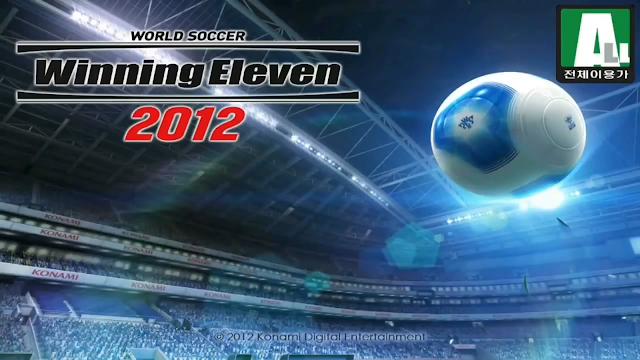 بأصغر حجم ممكن Winning Eleven 2012 MOD 2018 بحجم 150 ميجا