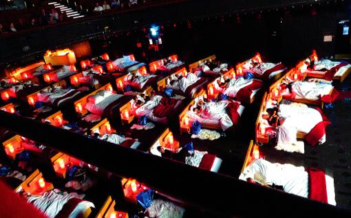 Cinéma au lit @ Olympia paris